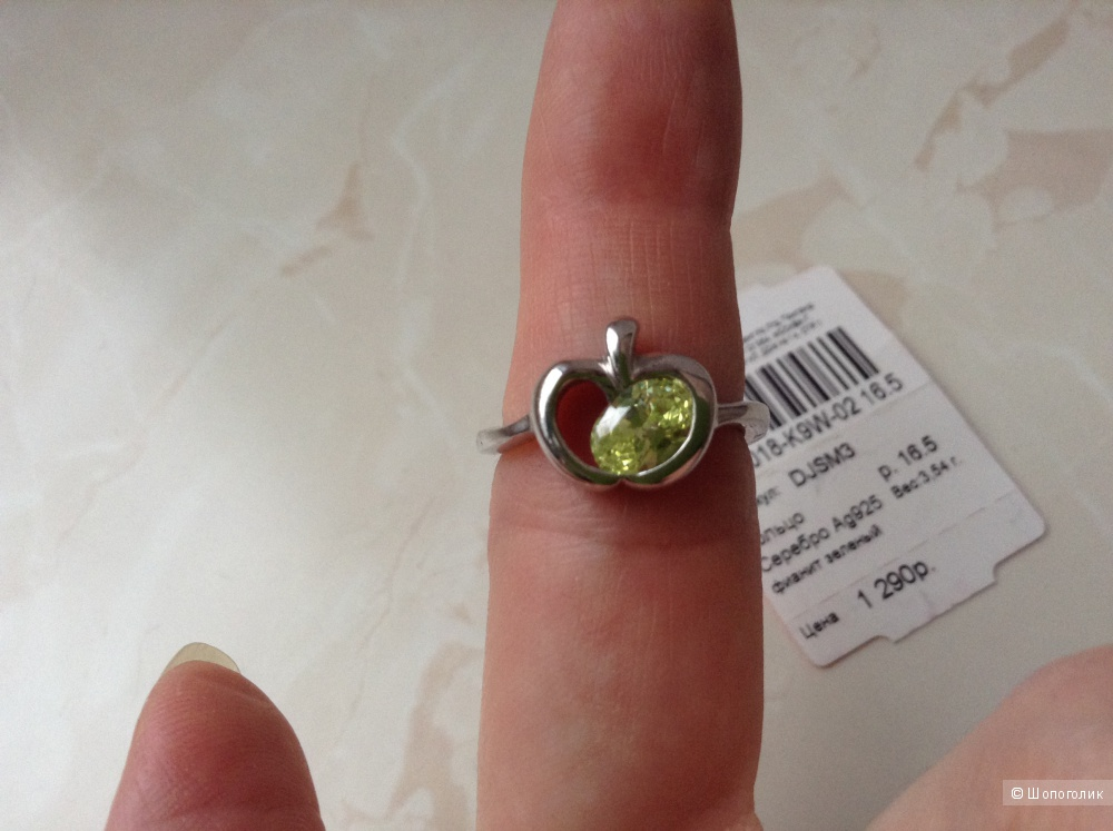 Серебряное кольцо Sunlight, размер 16,5