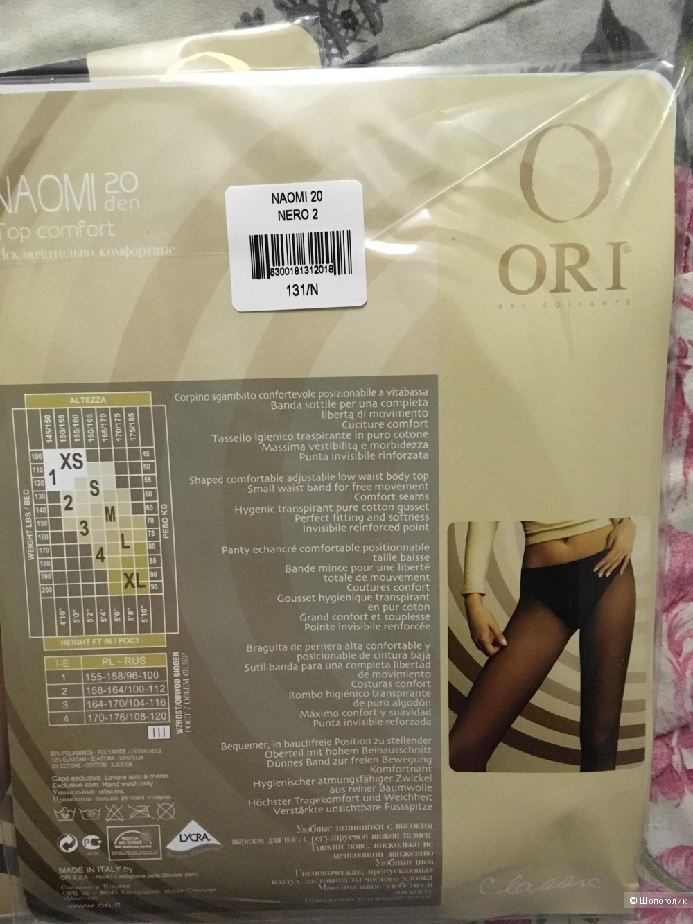 Колготки Ori размер 2