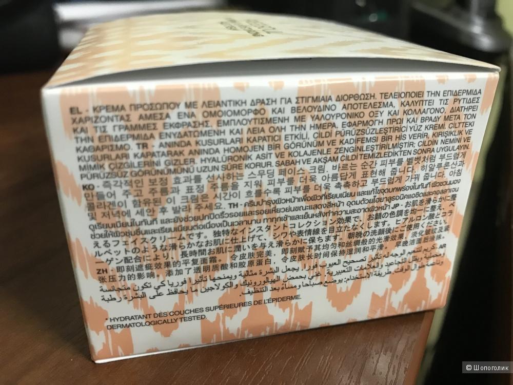 Набор гель - крем увлажняющий и бальзам для глаз KIKO Milano Professional FREESOUL  40ml + 15ml