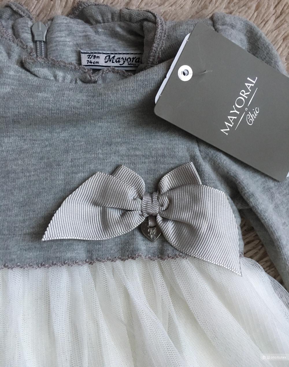 Платье Mayoral Chic 9-12мес