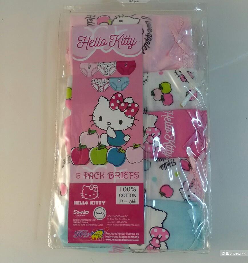 Трусики Hello Kitty 5-6 лет