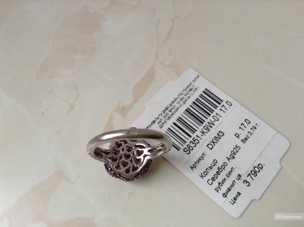 Серебряное кольцо Sunlight, 17 размер