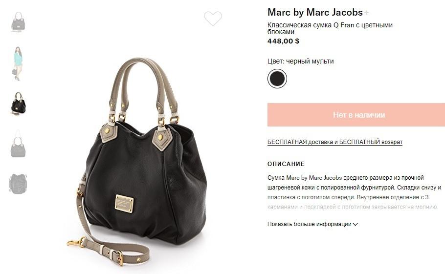 Сумка-тоут женская - Marc by Marc Jacobs Classic Q Fran, large.