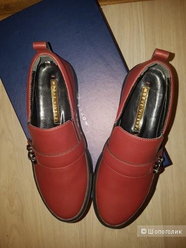 Ботинки Modus Vivendi, р.37