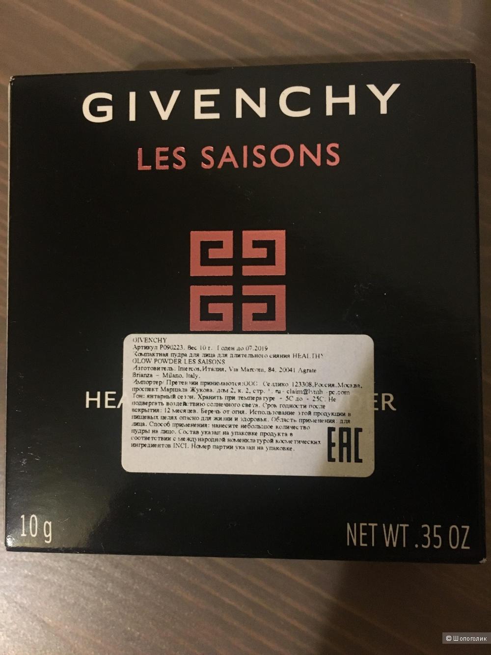 Пудра Givenchy Les Saisons Poudre Bonne Mine