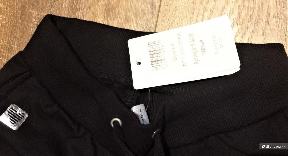 Сет: лонгслив, брюки, толстовка Optop, 122