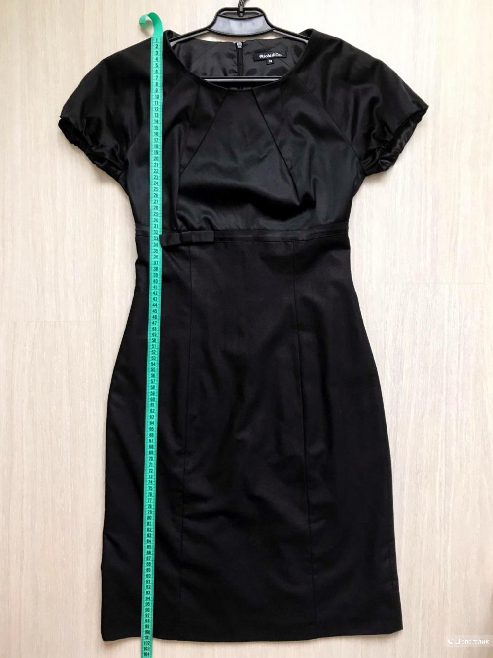 Платье Richi & Co 44р.