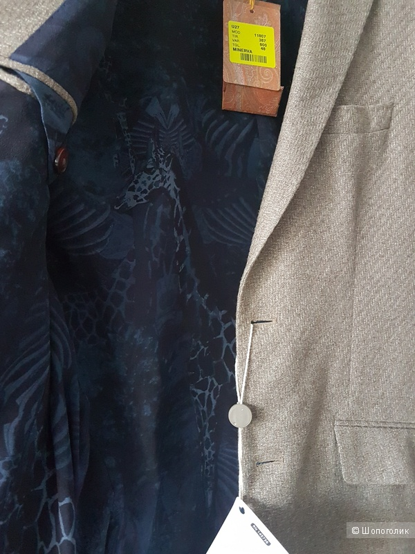 Мужской пиджак ETRO, размер 48it