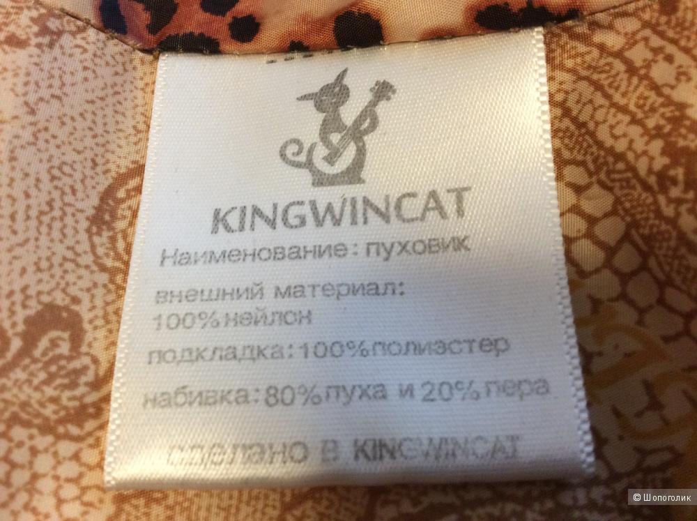 Пуховик Kingwincat р.3XL (на 50-52)