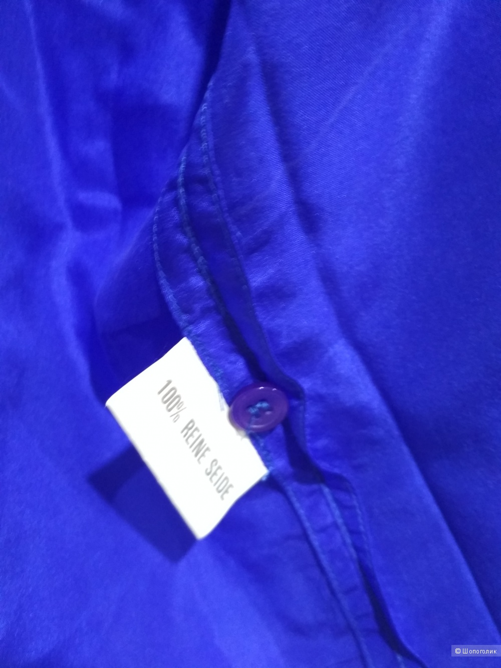 Блузка N. O. W размер S