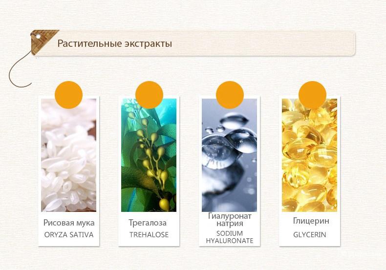 Омолаживающая сыворотка с экстрактом ферментированного риса