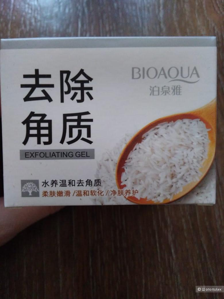 Пилинг скатка с рисом очищающая Bioaqua