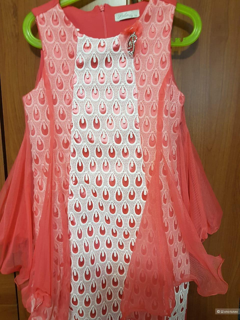 Платье, no name, 10,11 лет