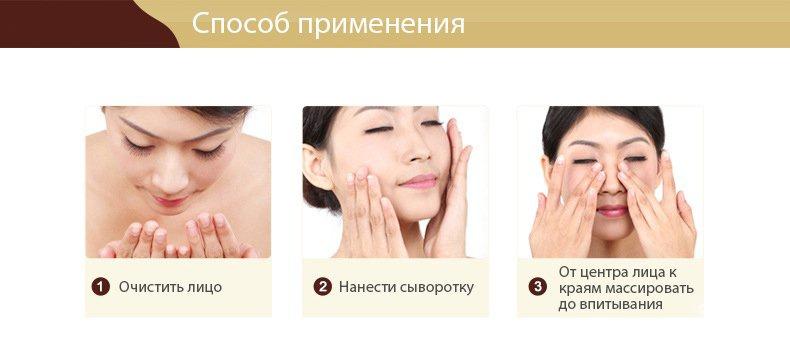 Сыворотка для лица с муцином улитки и гиалуроновой кислотой Rorec
