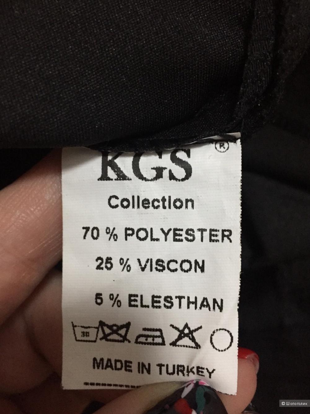 Брюки KGS Collection 48