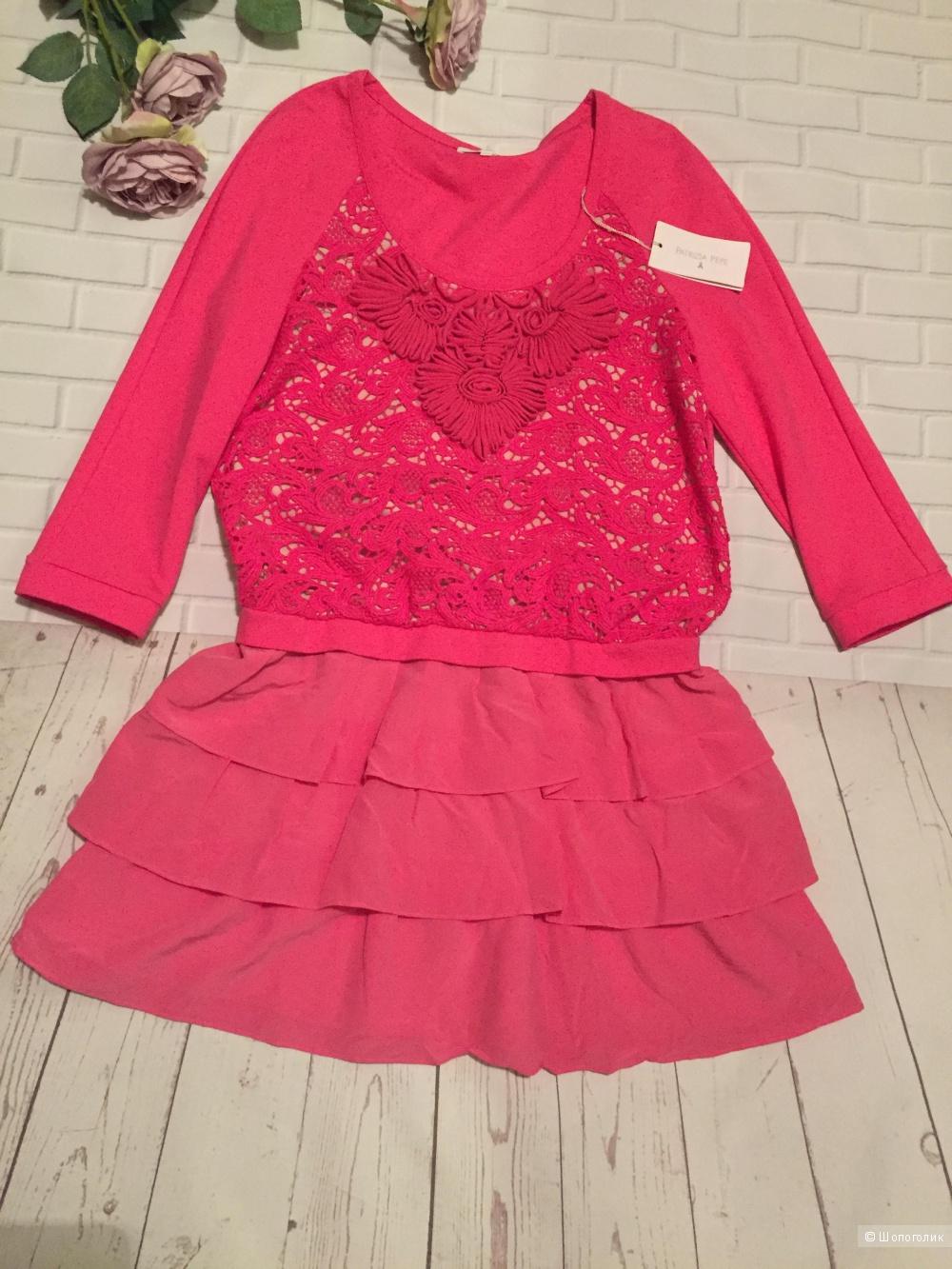 Платье  Patrizia Pepe 42