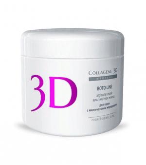 Альгинатная маска Boto Line 200 г, Medical Collagene 3D для кожи с мимическими морщинами.