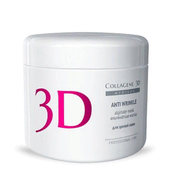 Альгинатная маска Anti Wrinkle 200 г, Medical Collagene 3D.