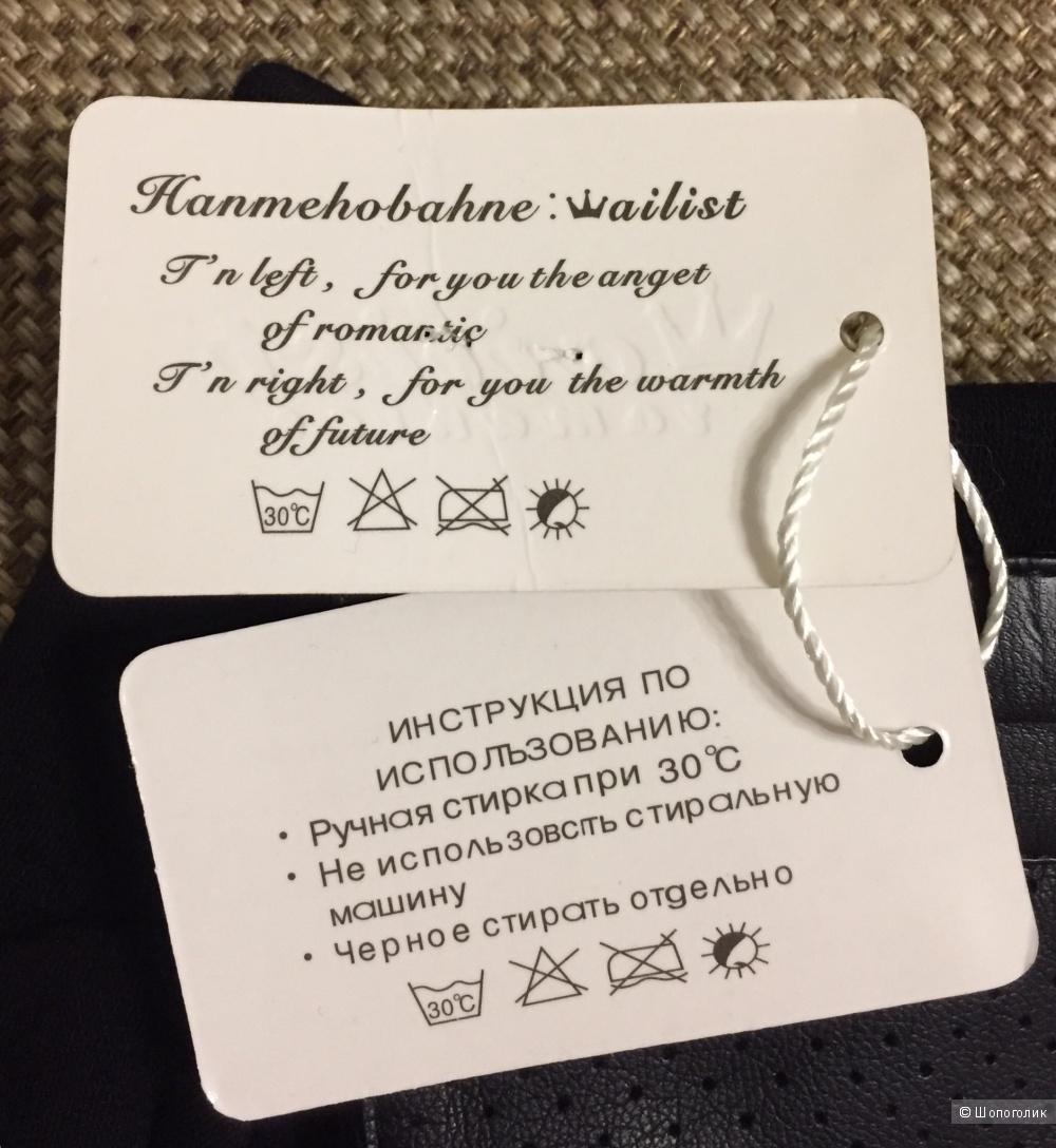 Перчатки Wailist размер 7,5
