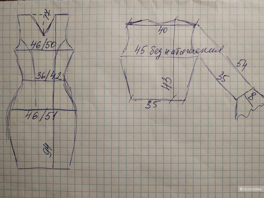 Костюм (платье + жакет) Joseph Ribkoff, р. 42/44/46