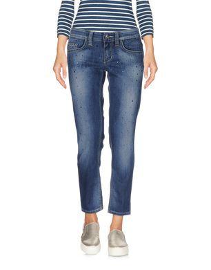 Укороченные джинсы LIU •JO, размер 30