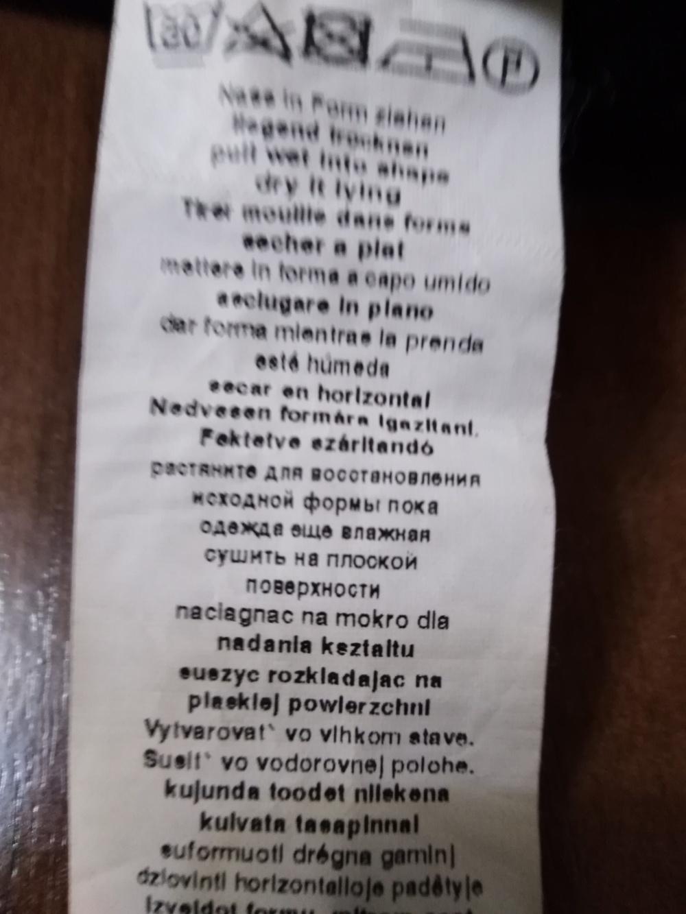 Шапка, Maximo. Р-р 53.