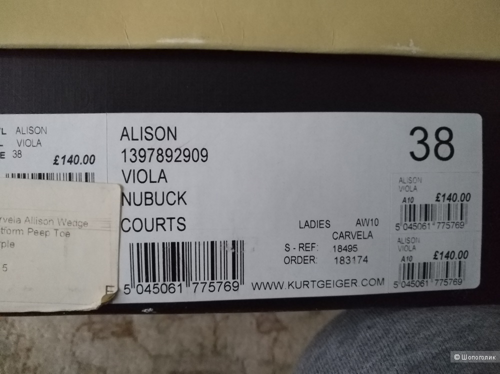 Босоножки Carvela Allison Wedge Platform Peep Toe Slingbacks, UK 5  ( EU 38)