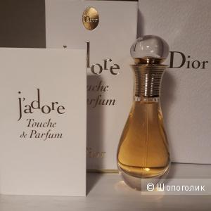 J'adore Dior Touche de Parfum эссенция 20ml
