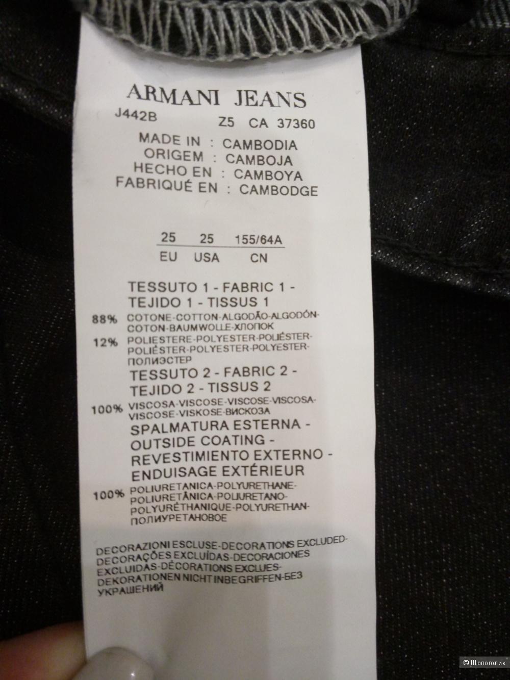 Джинсы  ARMANI JEANS, размер 25