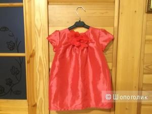 Платье-кокон Billieblush 2/86