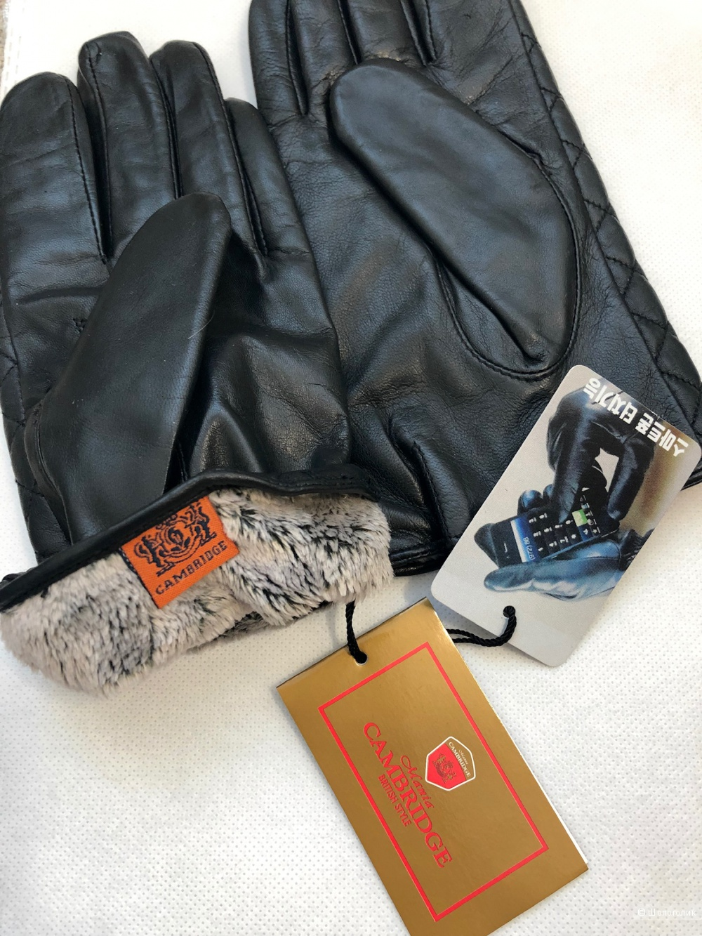 Кожаные перчатки Cambridge, one size