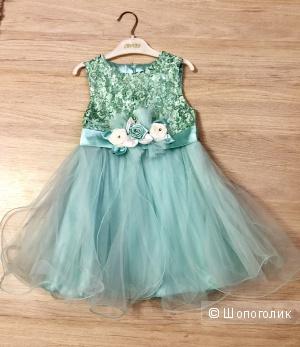 Платье Ceval 110-5