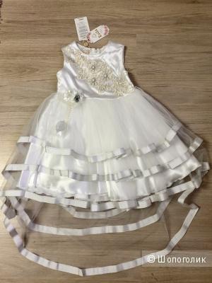 Платье Esila 116-6