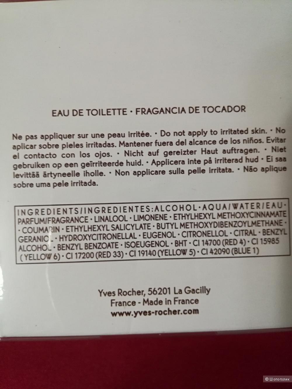 Туалетная Вода «Hoggar» Ив Роше,  75 мл
