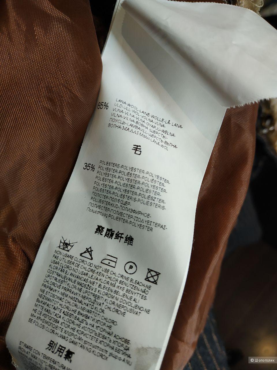 Пиджак Teddy Spa, размер S