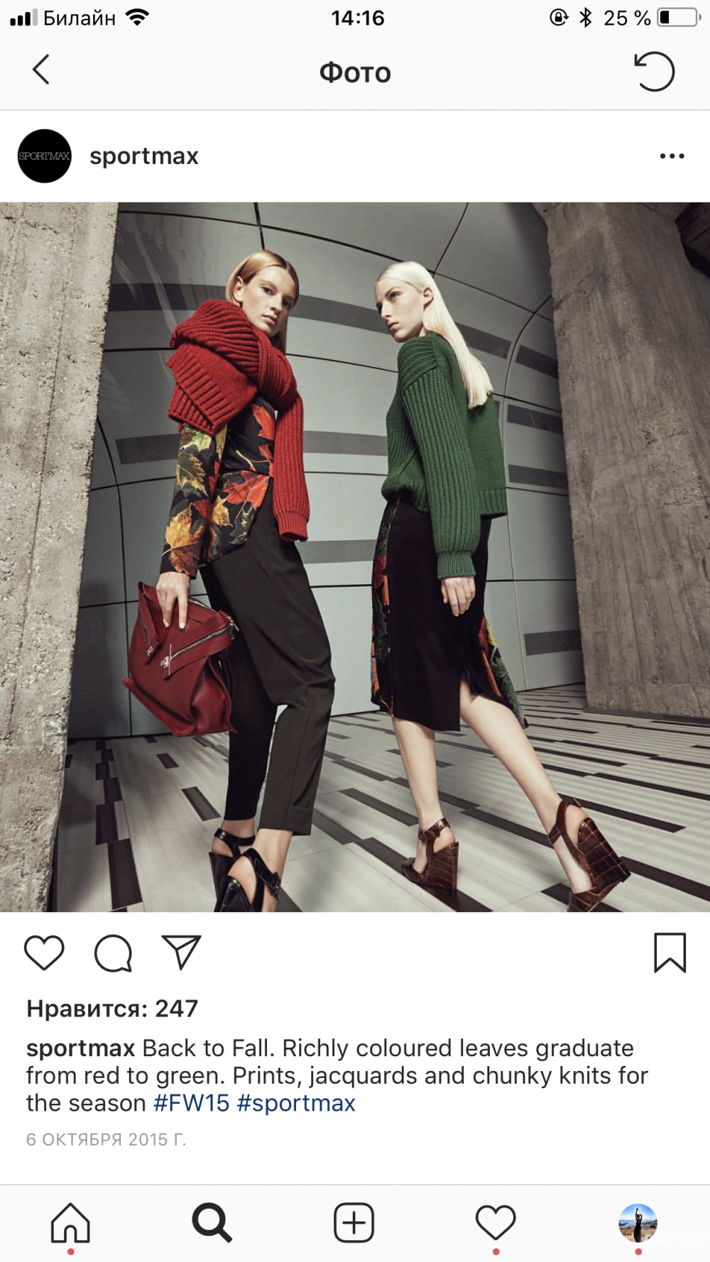 Блузка Sportmax 36it