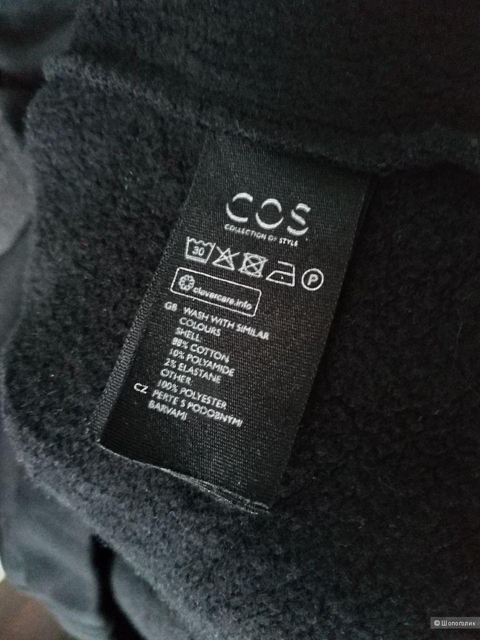 Свитшот COS, размер M