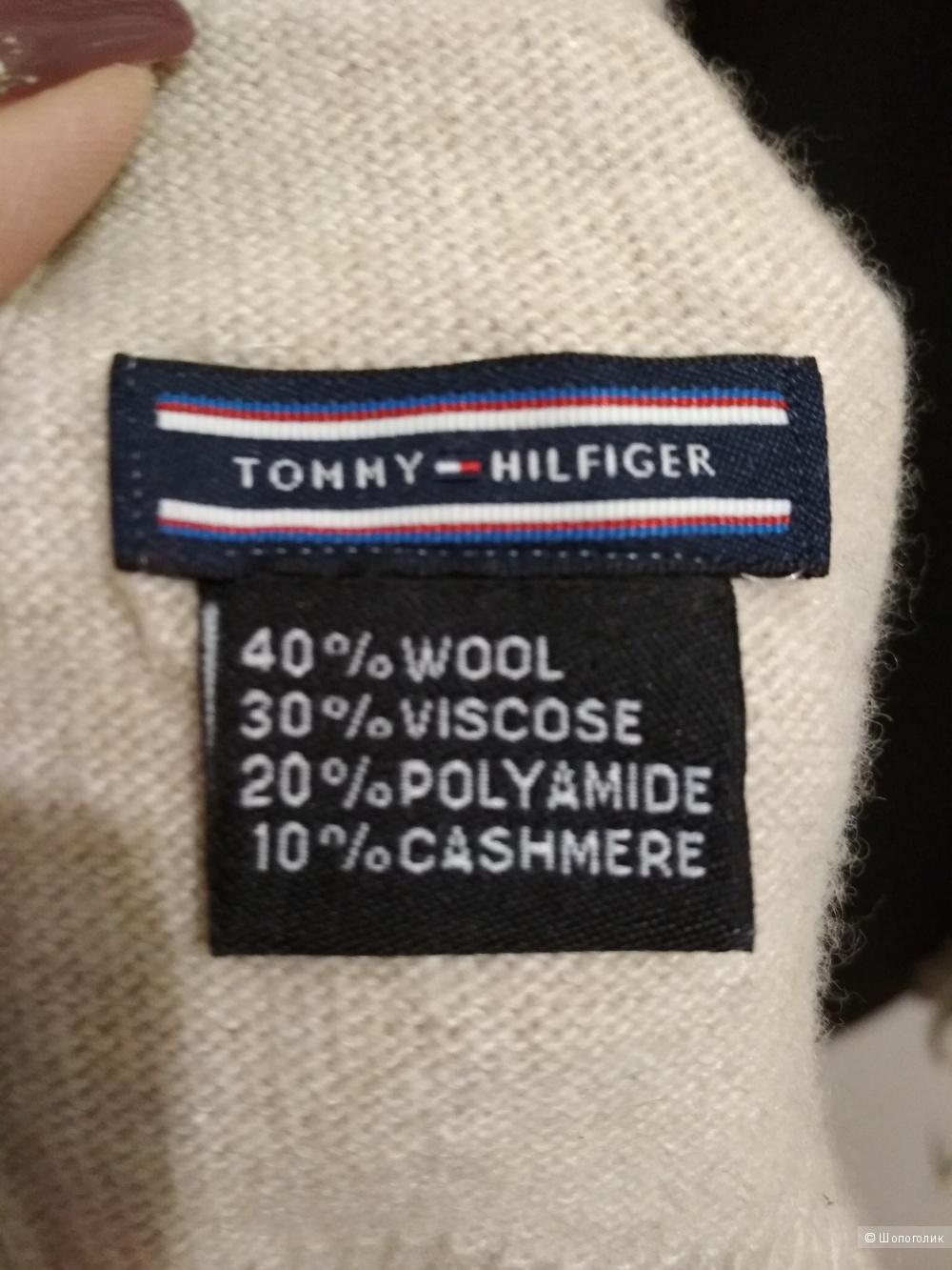Шарф Tommy Hilfiger, one size