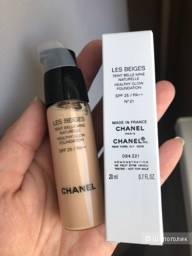 Тональный крем CHANEL LES BEIGES TEINT BELLE MINE NATURELLE SPF 25  20 мл.