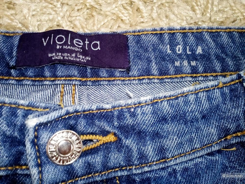 Джинсы LOLA Mom-fit Violeta by Mango 54 размер