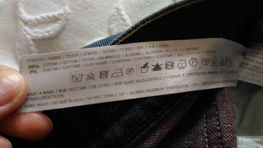 Джинсы Twin-set jeans, 27 размер