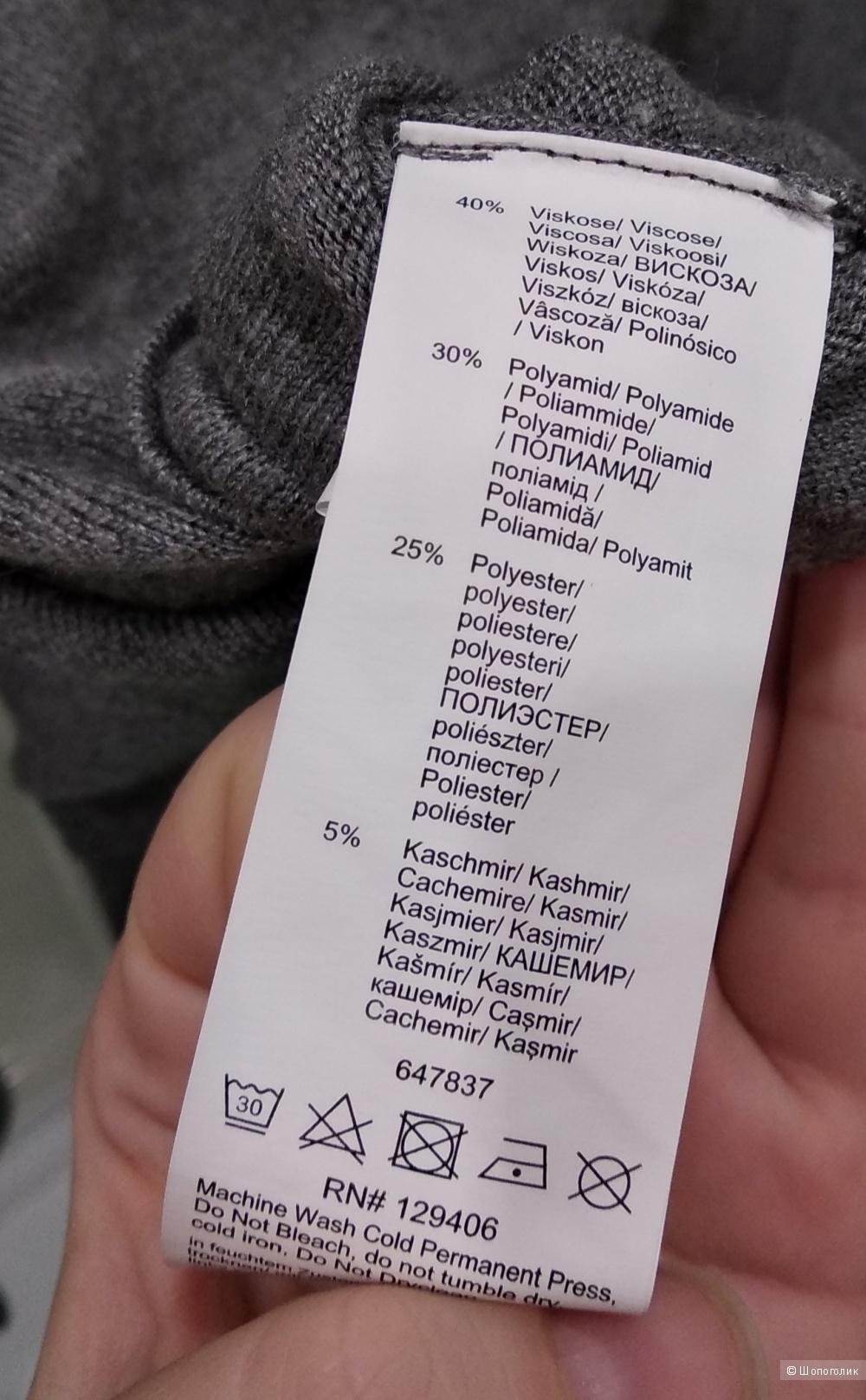 """Свитер """"Bpc Selection Premium"""", р.44-46"""