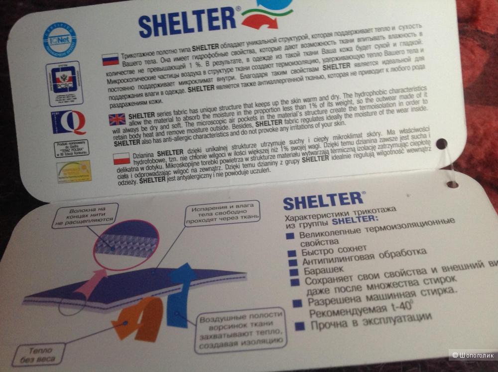 Варежки, Shelter, one size