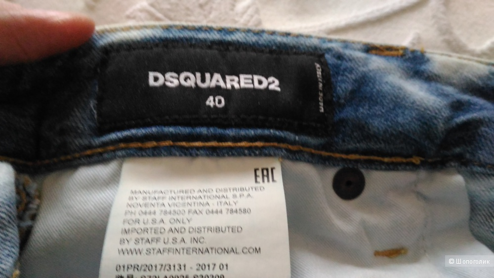 Джинсы Dsquared2, размер 40 it