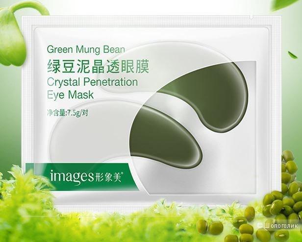 Images Green Mung Bean гидрогелевые патчи под глаза с экстрактом Бобов