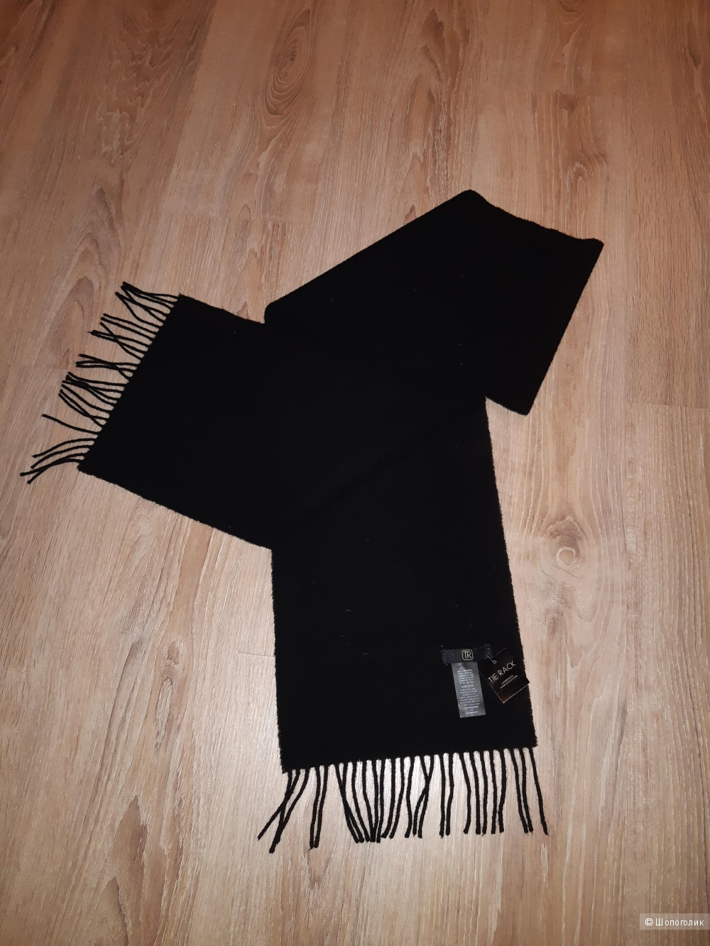 Шарф tie rack, размер 25*180