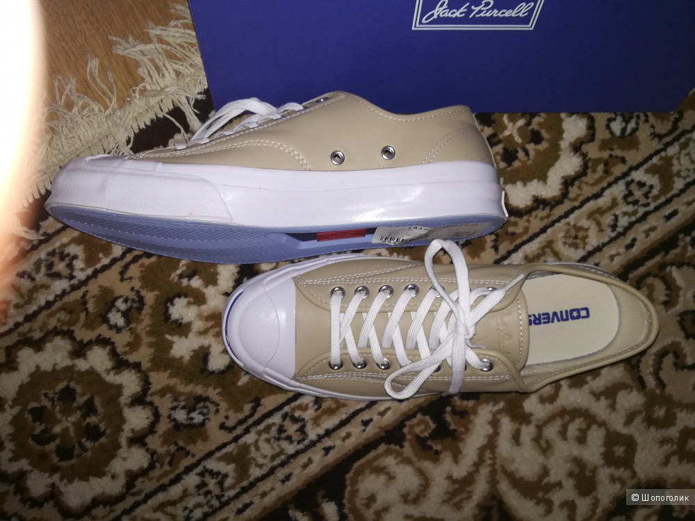 Converse Jack Purcell Signature - Vintage Khaki uk7