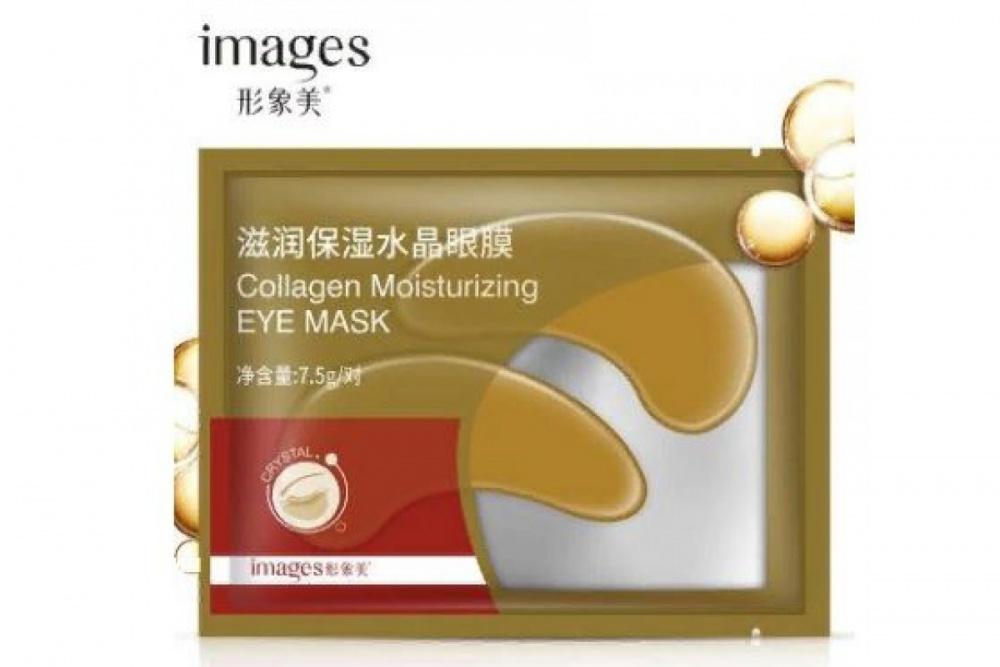 Images Collagen Eye Mask патчи гидрогелевые под глаза с коллагеном
