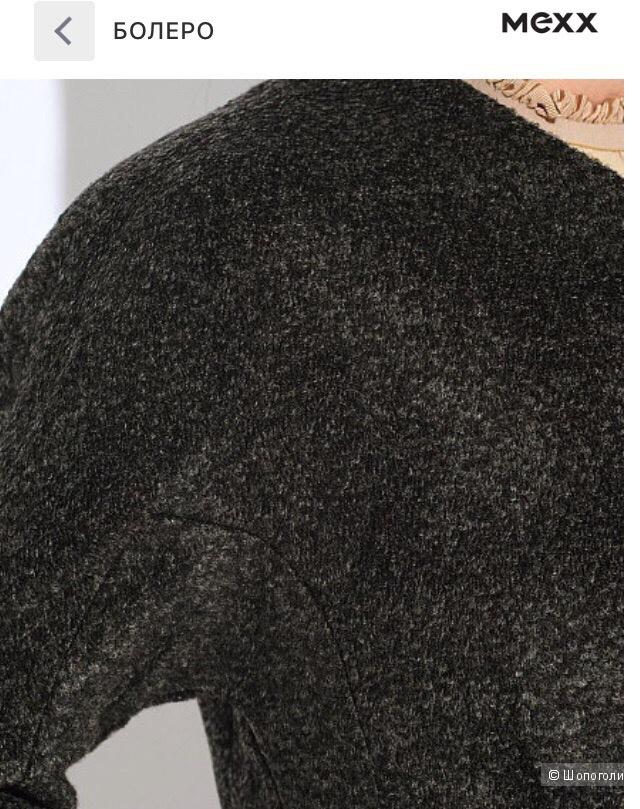 Мини пиджак-болеро MEXX,40(46-48)