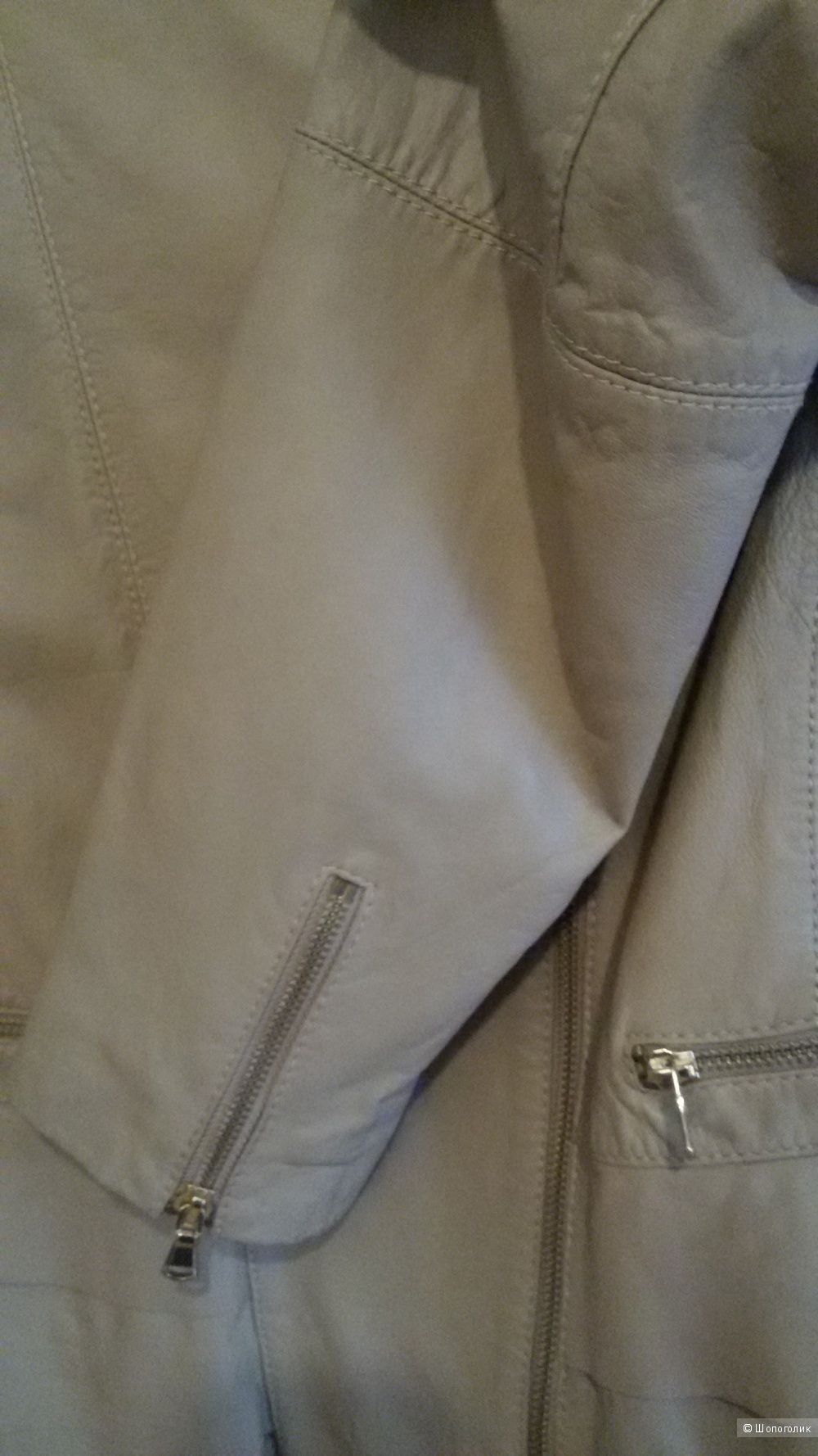 "Куртка кожаная ""Max & Co"", р-р 46"